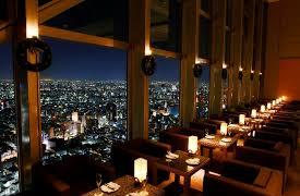 Park Hyatt Tokyo - Bar 275x180